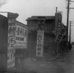 Street scene in Oji